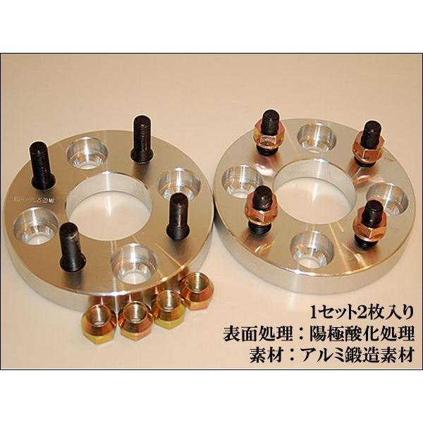 ワイドトレッドスペーサー 40mm ワイトレ PCD 100mm 114.3mm / 4穴 5穴 / P1.25 P1.5 選択 2枚セット E|kyplaza634s|05