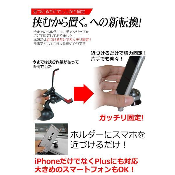 マグネット 磁石 スマホスタンド スマホホルダー 車載ホルダー 車載スタンド iPhone GALAXY Xperia 対応|kyplaza634s|02