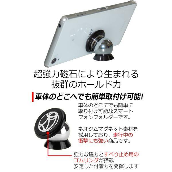 マグネット 磁石 スマホスタンド スマホホルダー 車載ホルダー 車載スタンド iPhone GALAXY Xperia 対応|kyplaza634s|03