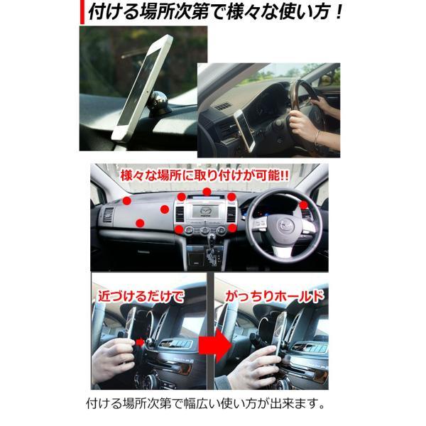 マグネット 磁石 スマホスタンド スマホホルダー 車載ホルダー 車載スタンド iPhone GALAXY Xperia 対応|kyplaza634s|04