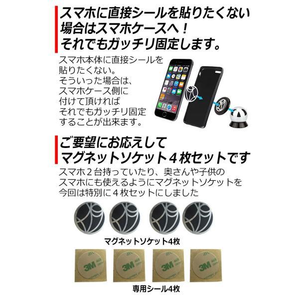 マグネット 磁石 スマホスタンド スマホホルダー 車載ホルダー 車載スタンド iPhone GALAXY Xperia 対応|kyplaza634s|05