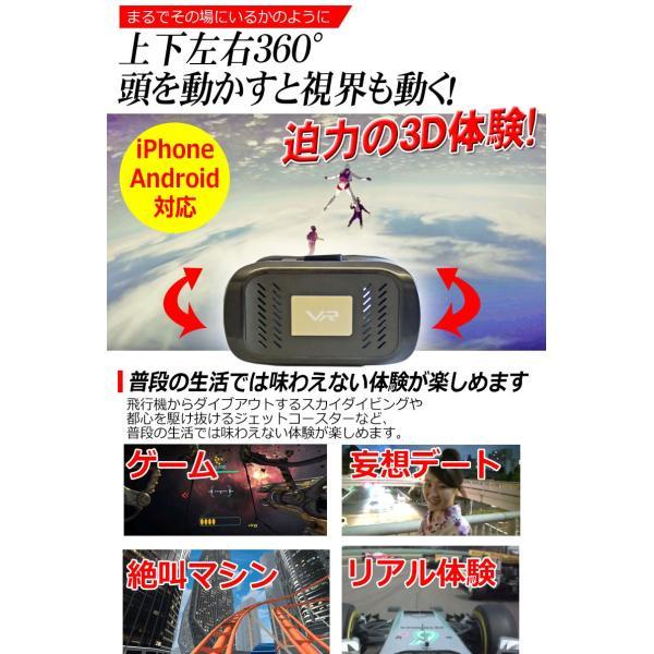 VR 3D グラス メガネ タップボタン 搭載 バーチャル リアリティ Cardboard 3DVR box VRメガネ VRゴーグル VR眼鏡 VRめがね iPhone Android 日本語 マニュアル|kyplaza634s|02