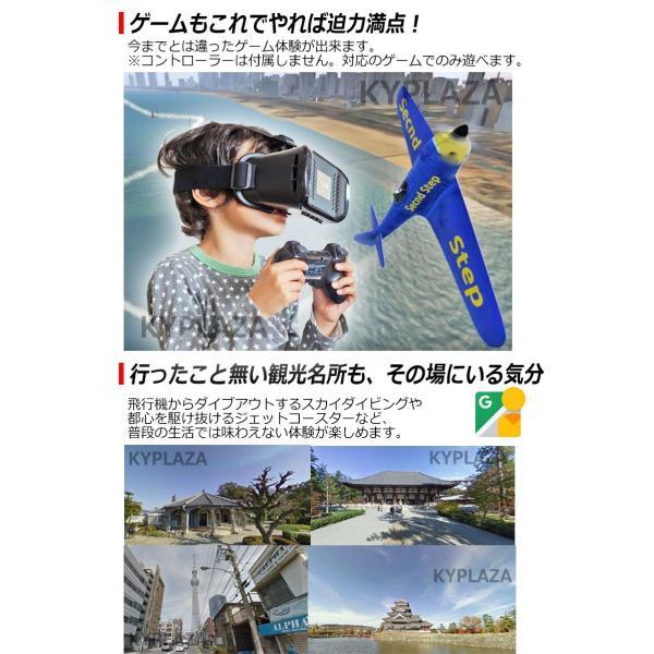 VR 3D グラス メガネ タップボタン 搭載 バーチャル リアリティ Cardboard 3DVR box VRメガネ VRゴーグル VR眼鏡 VRめがね iPhone Android 日本語 マニュアル|kyplaza634s|03