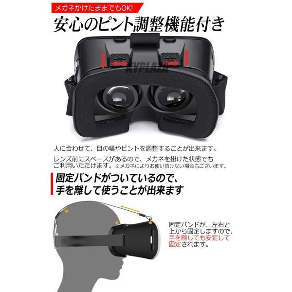 VR 3D グラス メガネ タップボタン 搭載 バーチャル リアリティ Cardboard 3DVR box VRメガネ VRゴーグル VR眼鏡 VRめがね iPhone Android 日本語 マニュアル|kyplaza634s|05