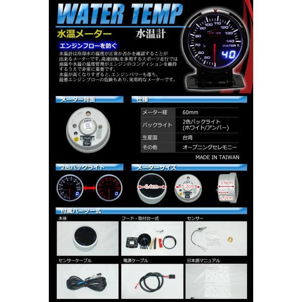 お得な 3点セット 水温計 油温計 油圧計 60 DepoRacing デポレーシング アナログ デジタルメーター 同時表示 kyplaza634s 03