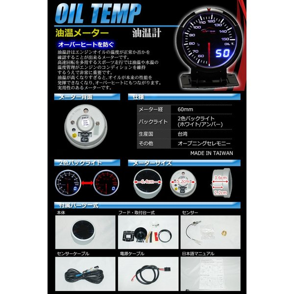 お得な 3点セット 水温計 油温計 油圧計 60 DepoRacing デポレーシング アナログ デジタルメーター 同時表示 kyplaza634s 05