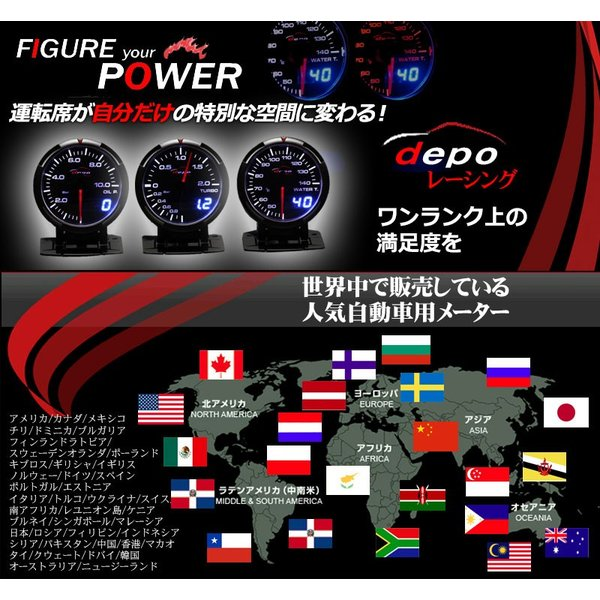 お得な メーター 3点セット 水温計 油温計 油圧計 60 日本製 モーター DepoRacing デポレーシング アナログ デジタルメーター 同時表示 kyplaza634s 06