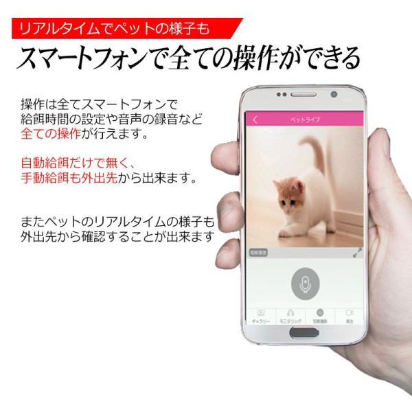 WiFi スマホ連動 自動給餌器 犬猫 ペットフィーダー 6.0L 自動給餌機 タイマー設定 音声録音 餌入れ 給餌器 自動餌やり 自動えさやり器 ペット 猫 犬|kyplaza634s|04