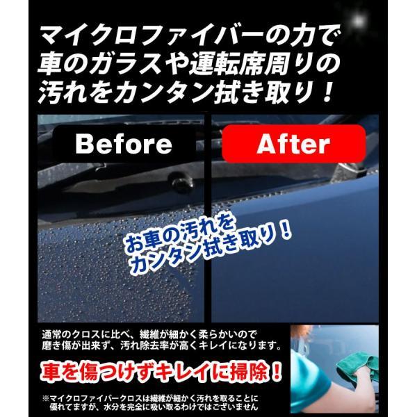マイクロファイバー クロス ワイドタイプ 洗車 タオル 車内清掃 にも最適 より大きくなって使いやすく 吸水力 もアップ 20枚セット|kyplaza634s|02