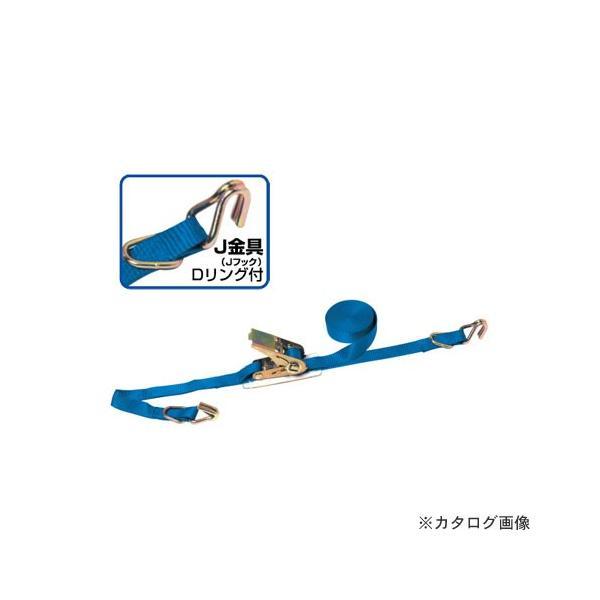 HHH スリーエッチ PB25J ラチェット式ベルト荷締機 J金具+Dリング 25巾