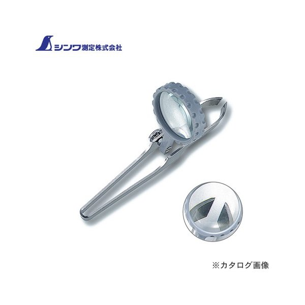 シンワ測定 ルーペ O-1 精密作業用 とげ抜き付 30mm 4.5倍 75537