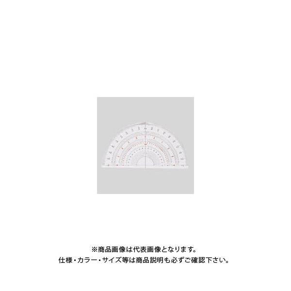 岡本製図器械 半円分度器 15cm B-15 (39-0015)