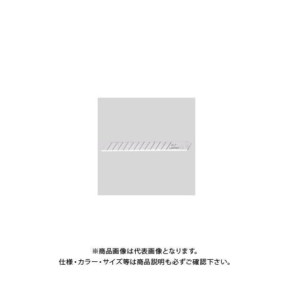 エヌティー NTカッター替刃 刃先処理ケース入 BA-160
