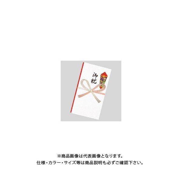 菅公工業 ゴールド多当 御祝 ノ216