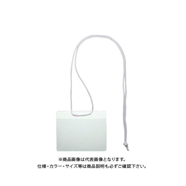 ソニック イベント吊下げ名札 名刺 50枚入り VN-306