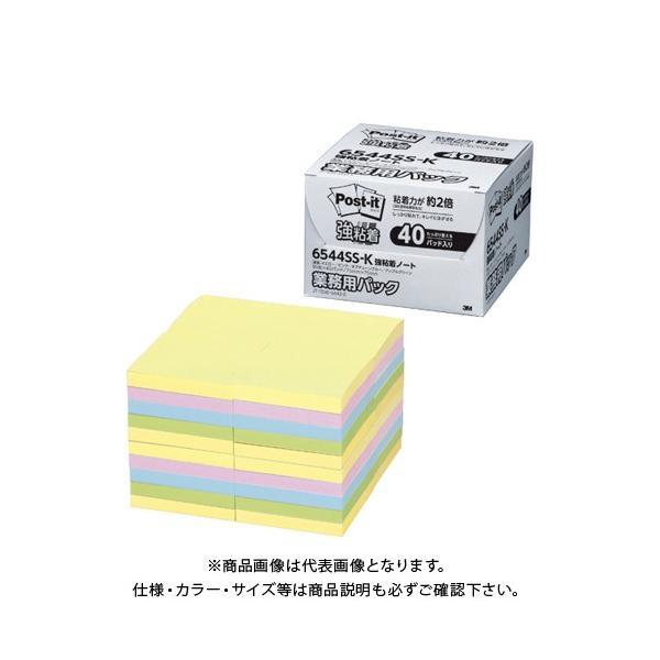 スリーエム 強粘着ノート/ふせん業務用40個パック 6544SS-K