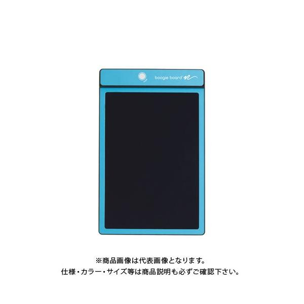 キングジム 電子メモパッド ブギーボード 青 BB-1GXアオ