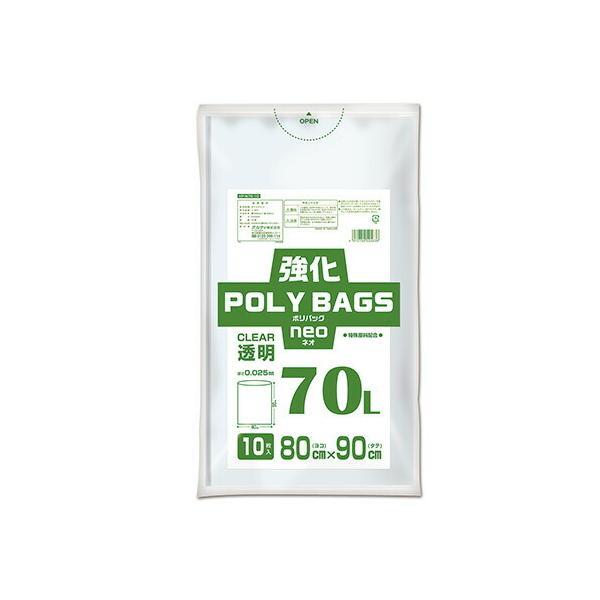 オルディ 強化ポリバッグネオ 70L透明10P KP-N70-10