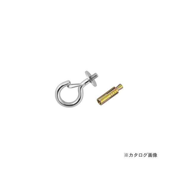 浅野金属工業 Rフック6 AK16352