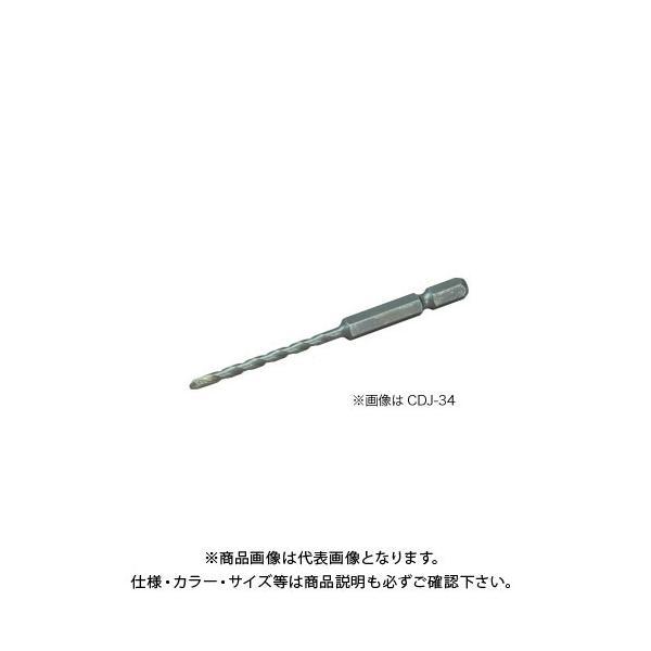デンサン DENSAN 六角軸ビット(充電ドリル用) 5.0mm CDJ-50