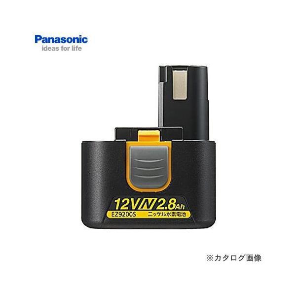 パナソニック Panasonic EZ9200S 12V 2.8Ah ニッケル水素 電池パック Nタイプ