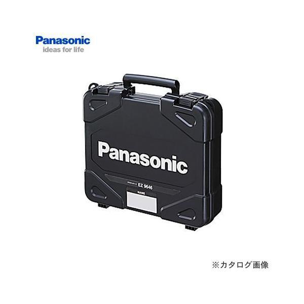 パナソニック Panasonic プラスチックケース EZ9646