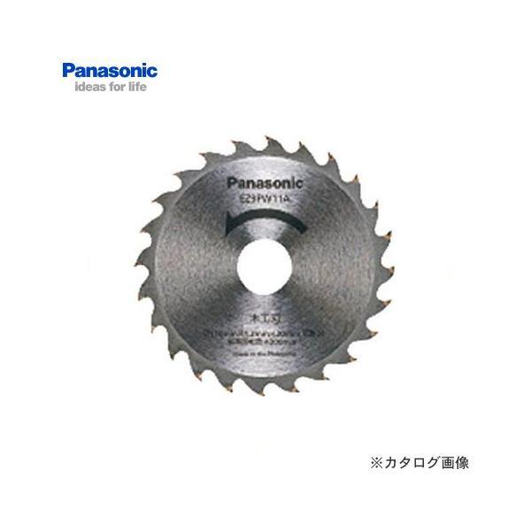 パナソニック Panasonic パワーカッター木工用純正刃EZ9PW11A
