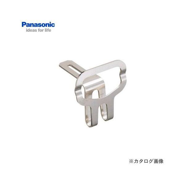 パナソニック Panasonic EZ9X015 カラビナ対応フック