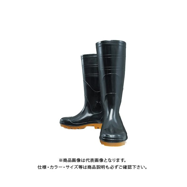 おたふく手袋 JW709 黒 安全耐油長靴 25.0 25.0cm