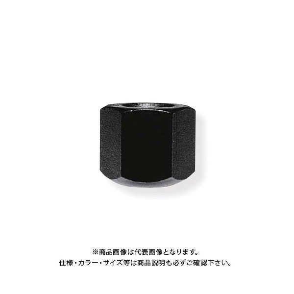 スーパーツール 球面六角ナット(M10) FBU10
