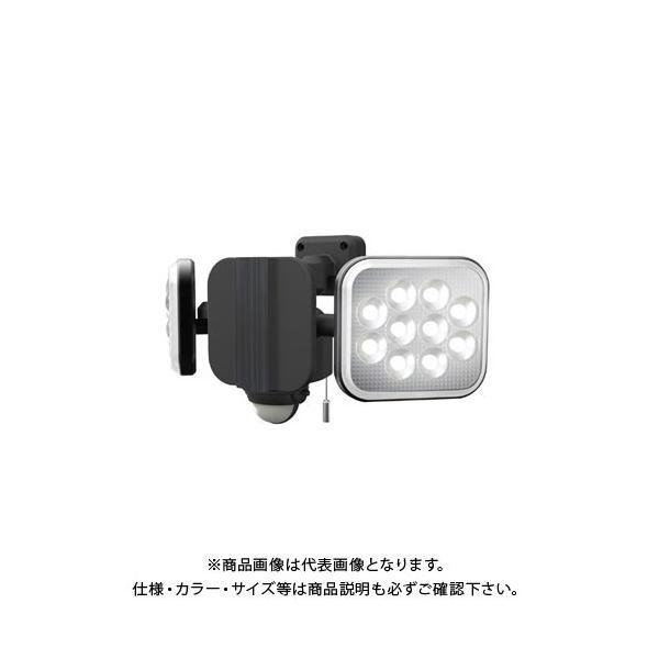 ムサシ ライテックス LED-AC2024 12Wx2灯 LEDセンサーライト LED-AC2024