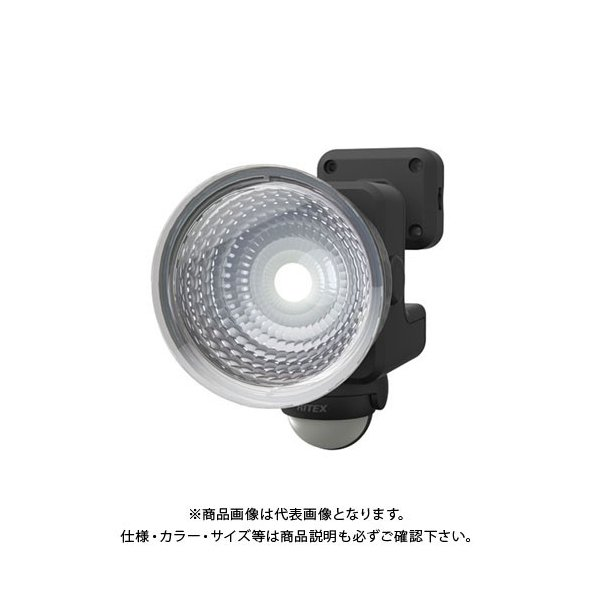ムサシ ライテックス LED-115 1Wx1LED乾電池センサーライト LED-115