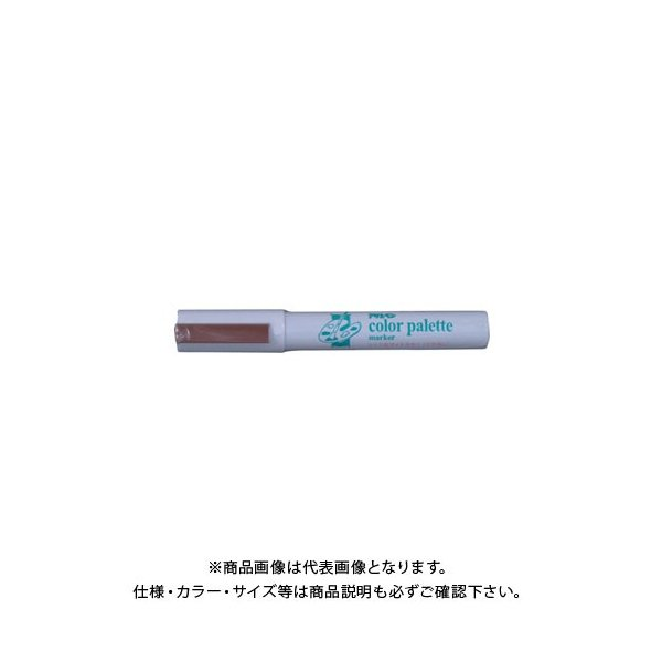 アサヒペン AP カラーパレット水性マーカー カーキー AP9010883