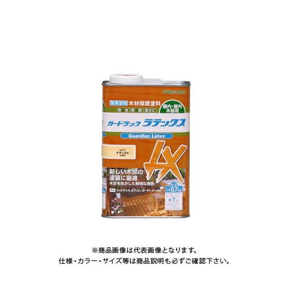 和信ペイント ガードラックラテックス ナチュラル 0.7kg #911517
