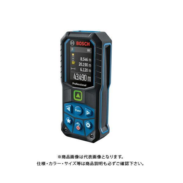 GLM50-23G ボッシュ グリーンレーザー距離計 BOSCH