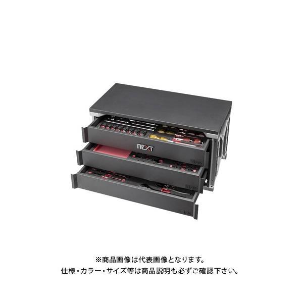 (運賃見積り)直送品)KTC ネプロス neXT 9.5sq.ツールセット(70点組) NTX1WA70
