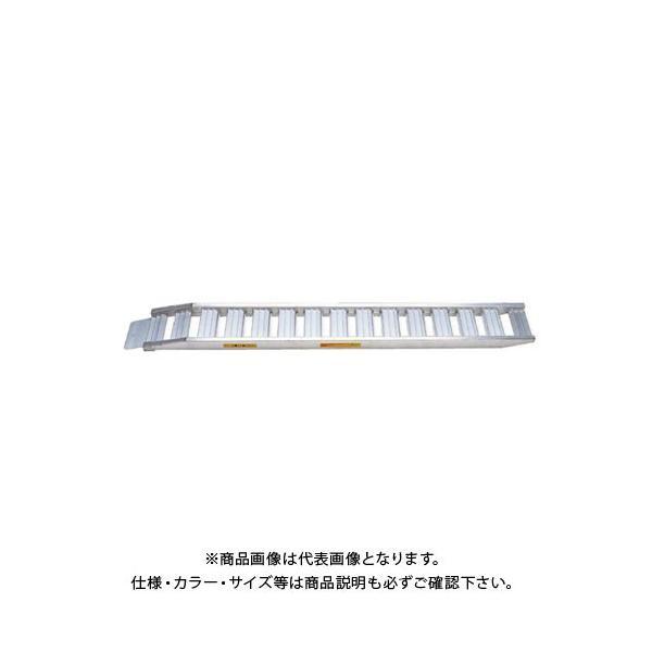 (運賃見積り)(直送品)アルインコ ALINCO アルミブリッジ (2本1セット) 3.2t 全長300cm SH-300-40-3.2S