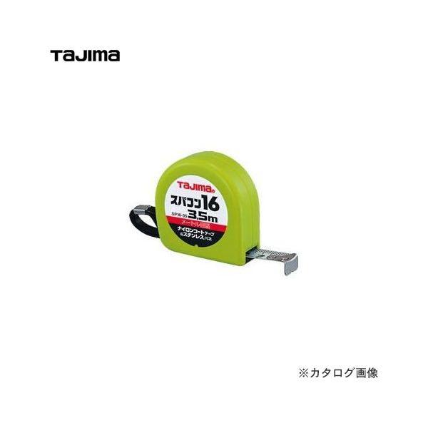 タジマツール Tajima スパコン16 3.5m 尺相当目盛付 SP1635SB