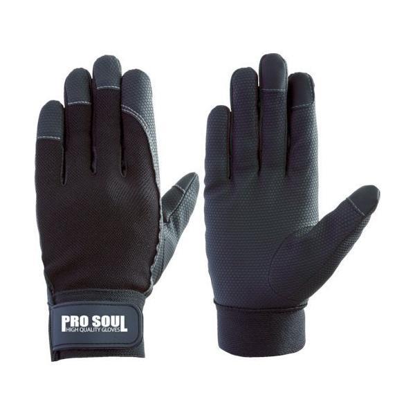 富士グローブ 合皮手袋 PS-992 プロソウル 黒 M 指先補強 7519