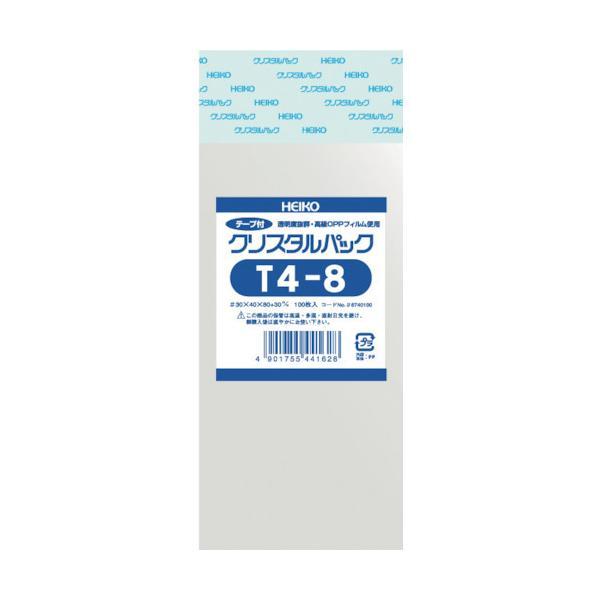 HEIKO OPP袋 テープ付き クリスタルパック T4-8 6740100 T4-8