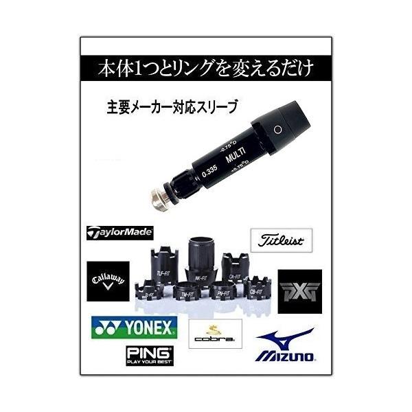 SIMシリーズ M1M2M3M4M5M6 G410 TSシリーズ マーベリック フラッシュに対応 ALL-FITスリーブ 1本で複数メーカー対応 335Tip 送料無料