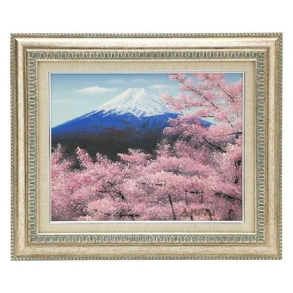 絵画 油絵 室田 彰 富士山 F6|kyuhodo