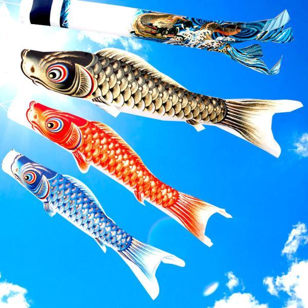 鯉のぼり こいのぼり ベランダ 宝龍 1.2m  ベランダ用鯉のぼり 家紋入れ・名前入れ可能吹流し|kyuhodo|02