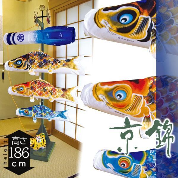 室内飾り鯉のぼり 徳永鯉 京錦こいのぼり|kyuhodo