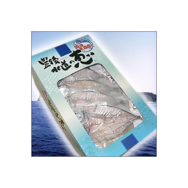 関アジ開き5尾セット 富士見水産 大分 (送料無料)(代引不可)