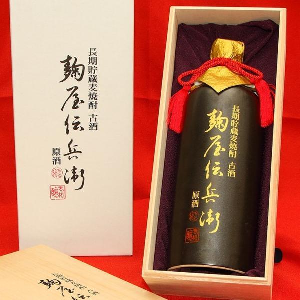 長期貯蔵麹屋伝兵衛古酒43度720ml 商品木箱入り老松酒造大分麦焼酎 品()