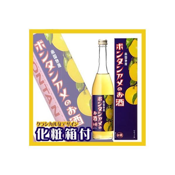 ボンタンアメのお酒 6度 500ml 化粧箱入り 本坊酒造 鹿児島リキュール