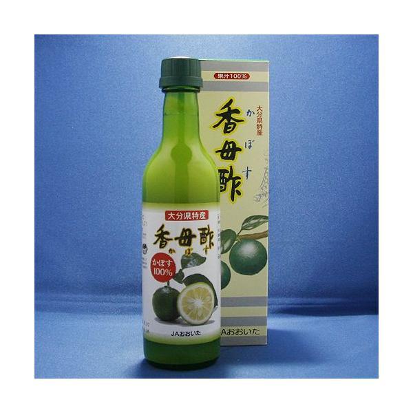 香母酢 (かぼす果汁100%) 360ml JA大分みどり 大分特産品