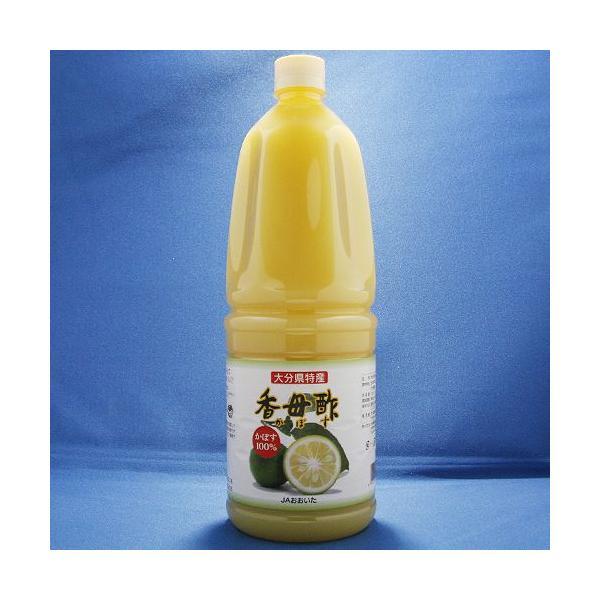 香母酢 (かぼす果汁100%) 1800ml JA大分みどり 大分特産品