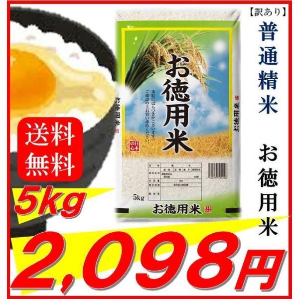 九州うまかもん米市場_4560275500248